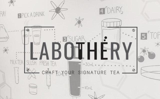 奶茶实验室加盟加盟