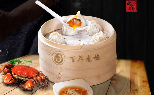 百年龙袍蟹黄汤包,百年小汤包承载大梦想