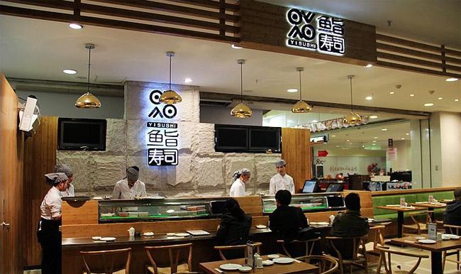 鱼旨寿司店面