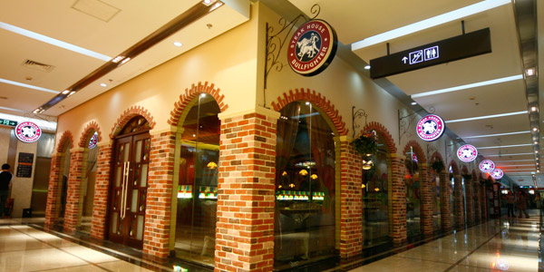 40平方餐饮店面设计图