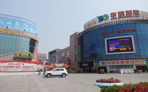 天发广场入驻近2000家商户,是真正意义上的购物中心
