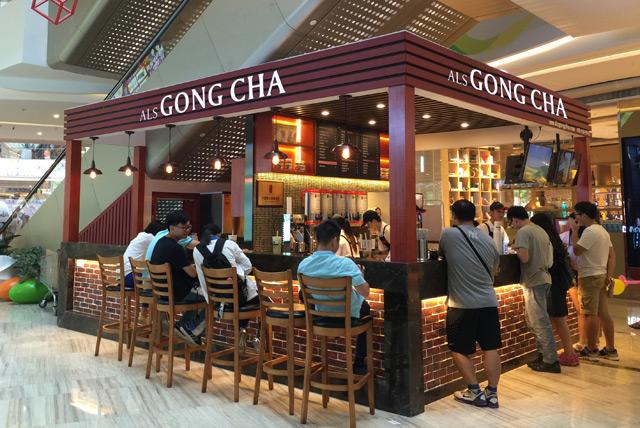 台湾阿里山贡茶加盟