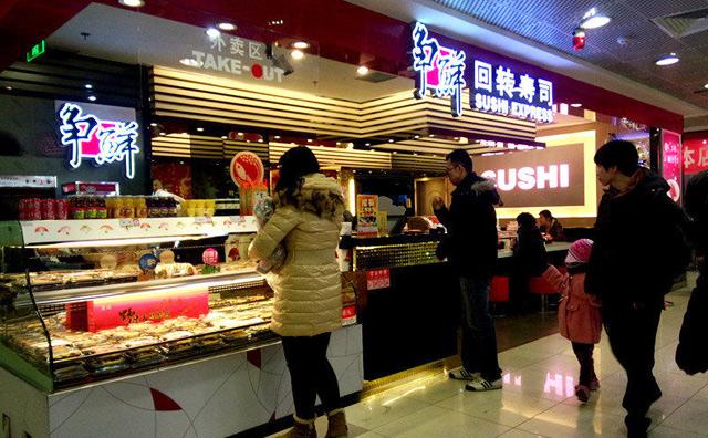 争鲜寿司加盟