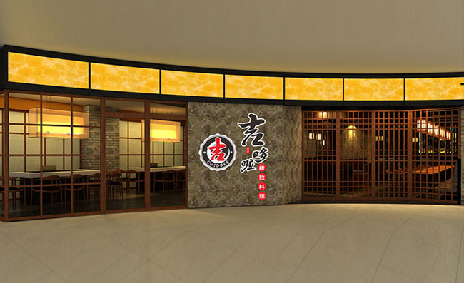 吉哆啦回转寿司加盟