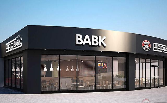 巴百克牛肉堡加盟连锁品牌合作方式介绍