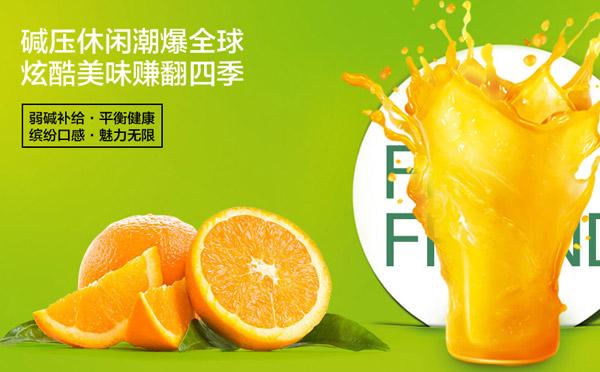 果然汁己饮品加盟介绍