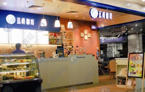 蓝樽咖啡加盟连锁品牌 中华餐饮网