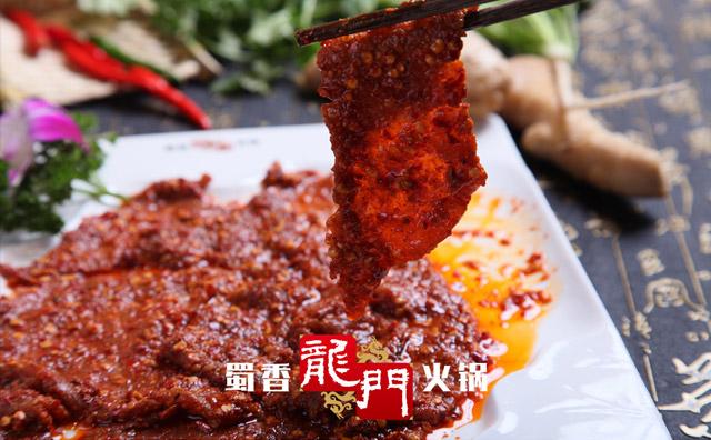 蜀香龍门火锅加盟