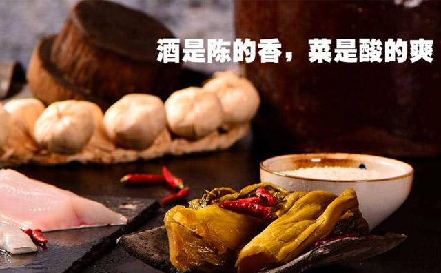 酸菜鱼米饭还能活几年,细节决定成败