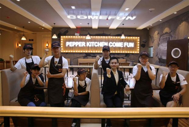 来趣黑椒厨房加盟店