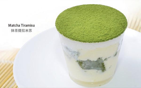 nana's green tea七叶和茶