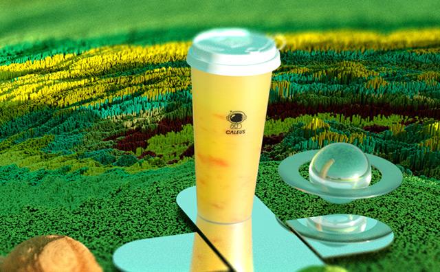 盖乐星茶饮