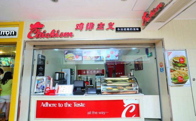 雞排主義,臺灣雞排,全國打造百家網紅店