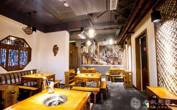 老板凳砂锅串串香加盟文化
