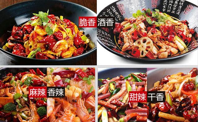 辣满分八鲜锅加盟,时尚美味麻辣香锅满足味蕾享受