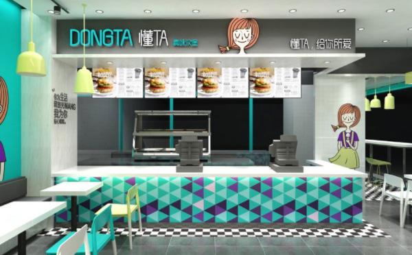 懂TA真味汉堡加盟文化