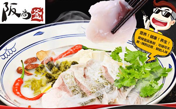 阪尚釜酸菜鱼粉加盟费用