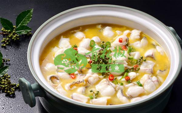青花椒砂锅鱼加盟
