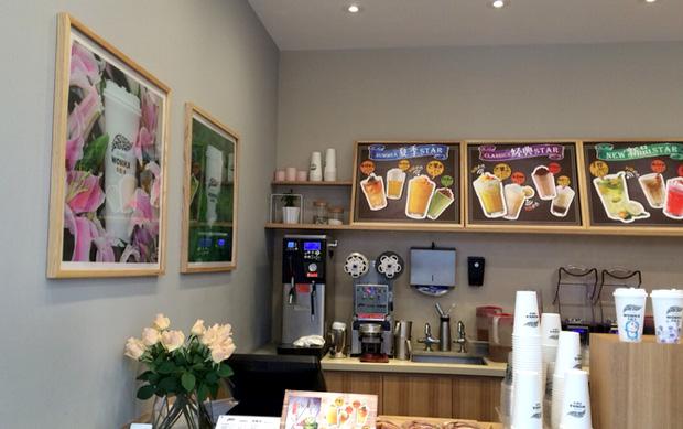 卡旺卡奶茶连锁品牌