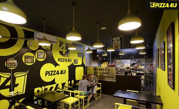 Pizza 4U披萨加盟