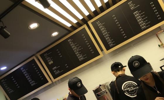 徐小包奶茶店