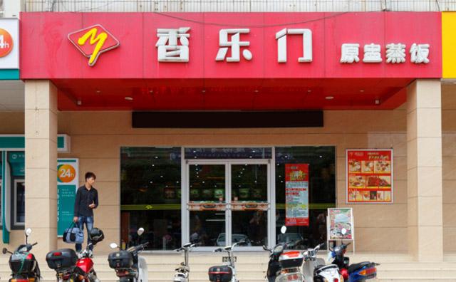 香乐门中式快餐加盟