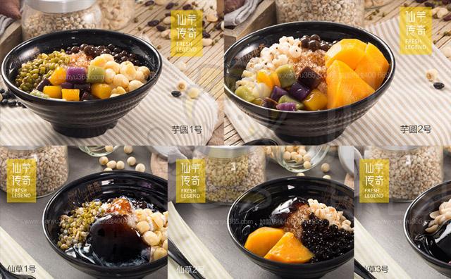 仙芋传奇甜品加盟品牌介绍优势