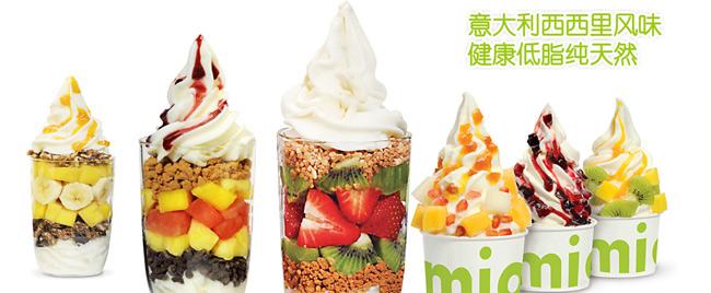 Eimio爱咪欧冻酸奶单店加盟