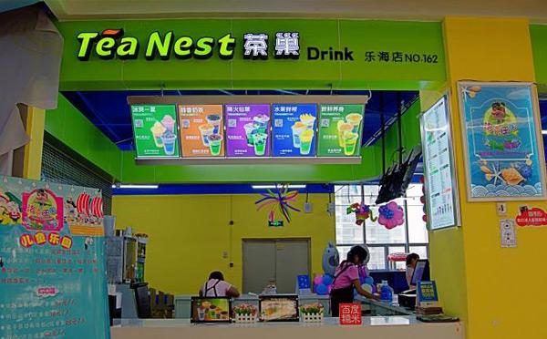 TeaNest茶巢加盟