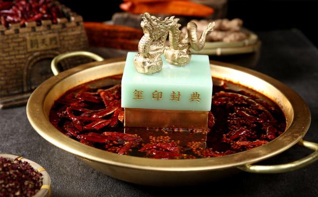 重庆洪崖洞好吃的火锅推荐,这家有着八十几年的历史