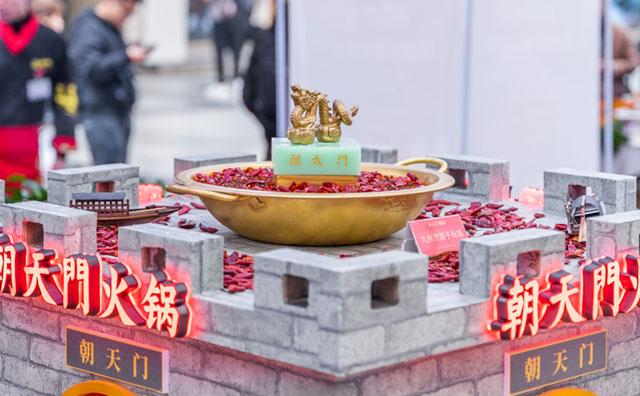 重庆火锅为何风靡全国,探究背后的文化符号
