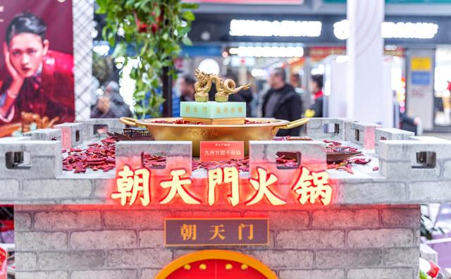 加盟正宗重慶火鍋需要滿足哪些條件