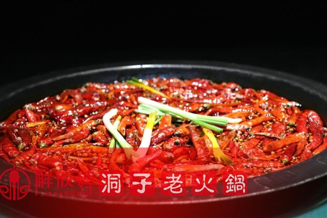 怎样选择重庆火锅加盟品牌?没有经验的人必看