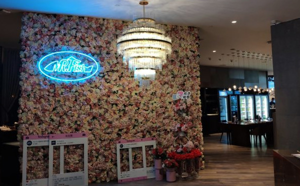 Mr.fish鱼鲜生海鲜主题餐厅加盟店面展示