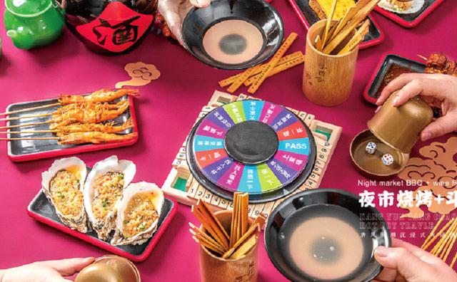火锅酒馆同质化很严重,场景式创新消费或是突围办法