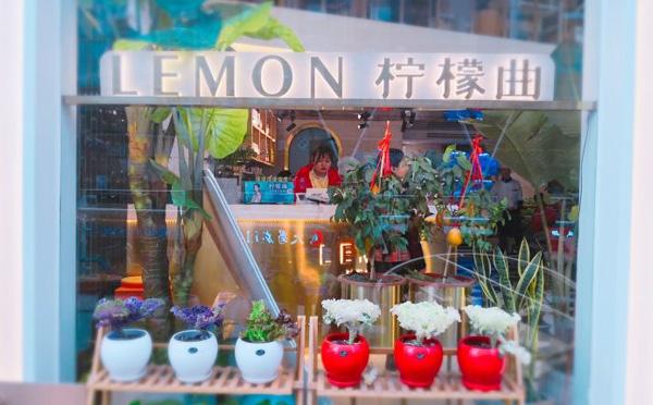 柠檬曲泰式海鲜火锅加盟品牌介绍