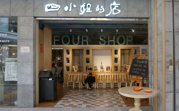 四小姐的店中餐加盟优势
