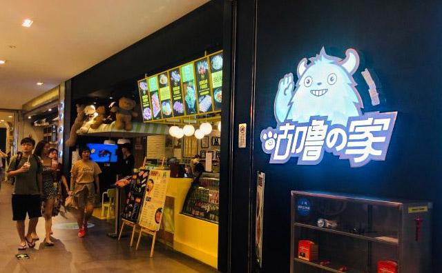 咕噜一家韩式烤肉加盟