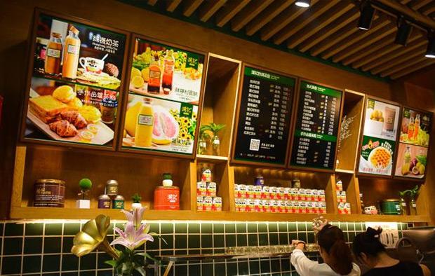 澜记老香港茶点加盟费用