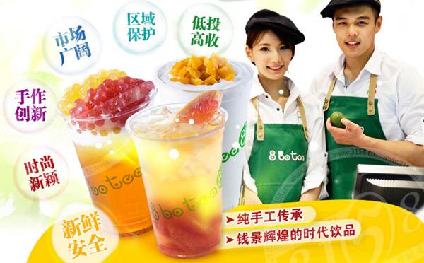 8波茶,走向新生态的珍珠饮品