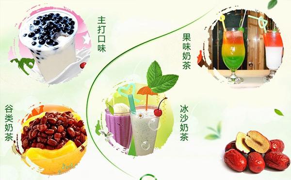 欧页奶茶,好品牌可信赖品种齐系列全