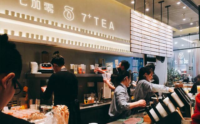 七加零奶茶加盟店