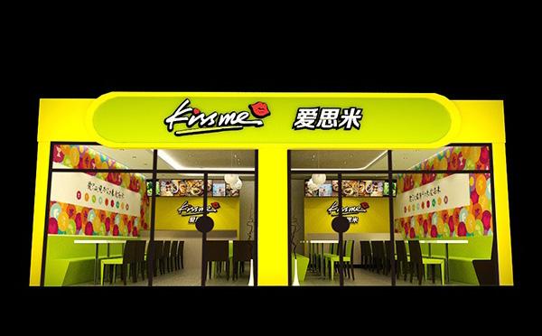 爱思米中式时尚简餐加盟优势