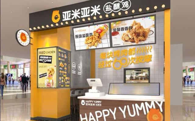 亚米亚米盐酥鸡产品介绍