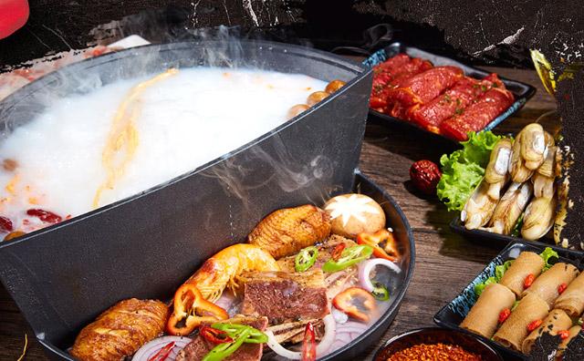 三,一半涮一半烤的旋转小火锅前景如何    一半涮一半烤的旋转小
