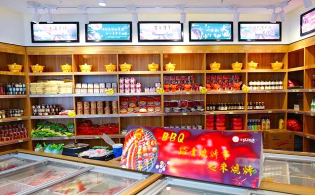 火锅烧烤食材超市加盟费用