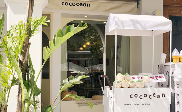 Cococean加盟费用