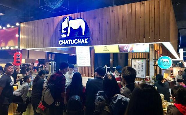 chatuchak冰淇淋加盟店铺