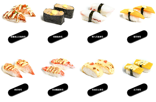 苍井寿司加盟费用