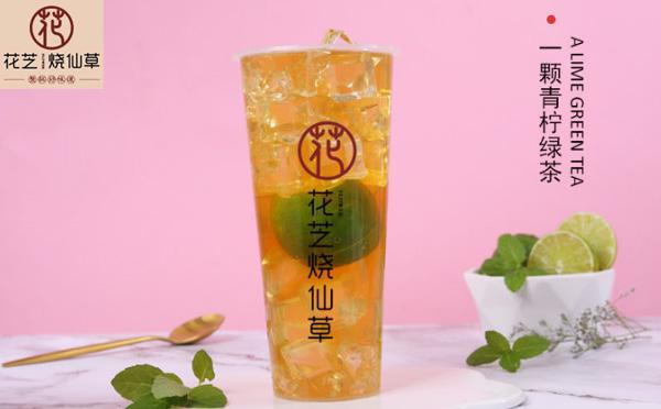 花芝烧仙草,主打烧仙草奶茶为主打的休闲饮品品牌